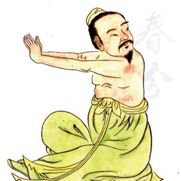 中国峨眉(がび)気功
